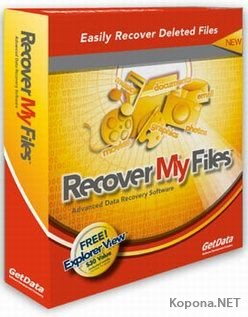 GetData Recover My Files v3.98.5992