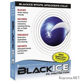 ISS BlackICE PC Protection / Server Protection 3.6 crc
