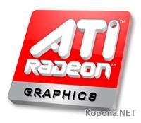Финальные спецификации ATI Radeon HD 4870/4850