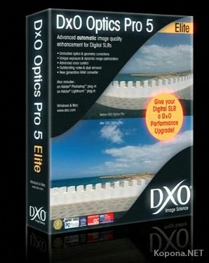 DxO Optics Pro v5.0.4b