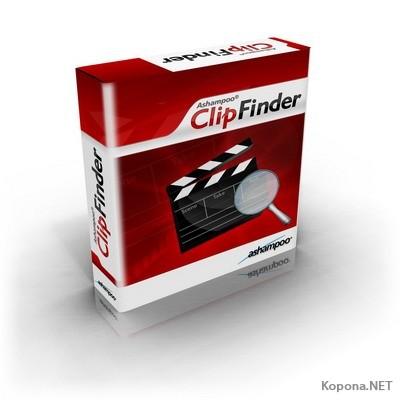 Ashampoo ClipFinder 1.41