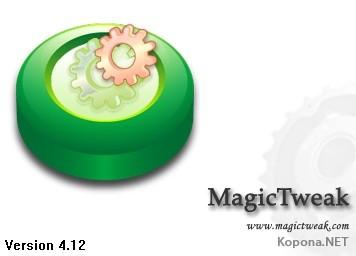 MagicTweak 4.12 RUS