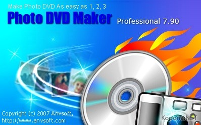 Photo DVD Maker Professional 7.90 Full (RUS)