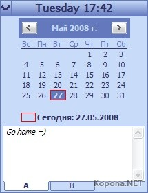 Desktop Calendar Reminder 1.63