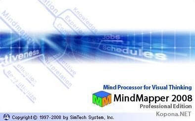 MindMapper 2008 Professional v2008.1831