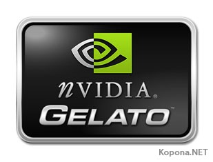 nVIDIA Gelato for Windows 2.2 Release 1