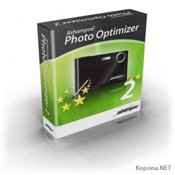 Ashampoo Photo Optimizer 2.0.0.1
