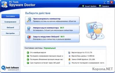 Spyware Doctor 5.5.1.322