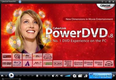 CyberLink PowerDVD Deluxe 8.0.1531 + Update Patch 1622