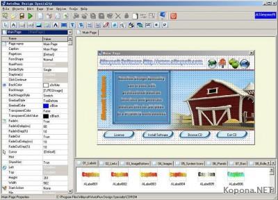 Alleysoft AutoRun Design Specialty v9.0.0.1