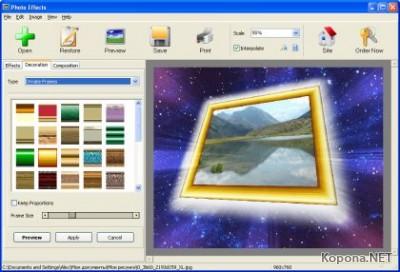 AMS Software Greeting Card Studio v1.41