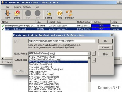 4U Software (0day pack 2008-05-05)