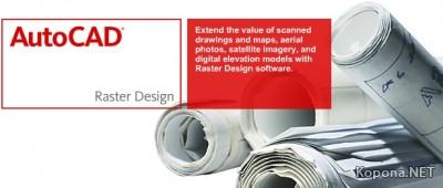 Autodesk Raster Design v2009