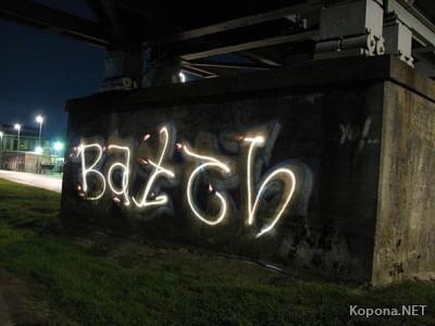 Светограффити от LICHTFAKTOR (26 Фото)