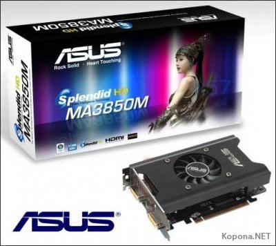 С ASUS Splendid HD MA3850M качество видео станет выше