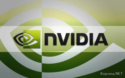 NVIDIA сделает обычные игры трёхмерными