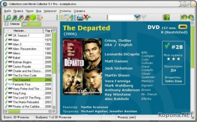 Collectorz.com Movie Collector Pro v5.5.2