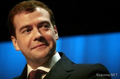 Д.Медведев вступил в должность Президента РФ.