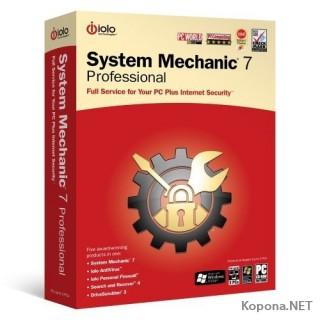 System Mechanic Pro v7.5.10.5