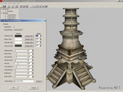 3D Object Converter v4.204