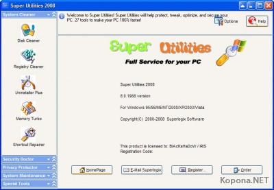 Super Utilities Pro 2008 8.0.1988
