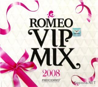 Dj Romeo - VIP MIX 2008