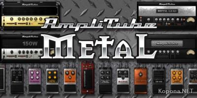 IK Multimedia Amplitube Metal VST RTAS v1.0