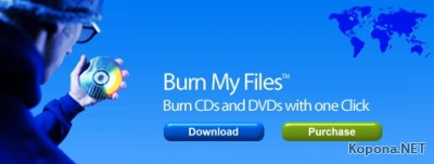 GetData Burn My Files v2.0.0.232
