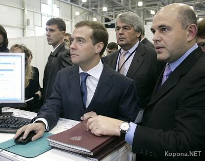Дмитрий Медведев вводит новую моду