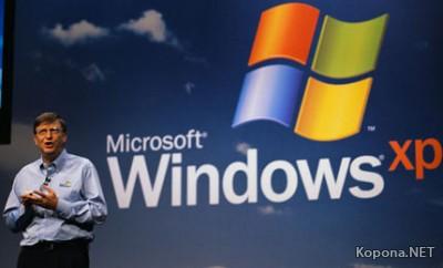 Следующая Windows будет менее требовательна к ресурсам