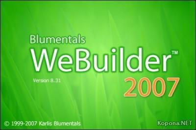 Blumentals WeBuilder 2008 v9.0.0.95 RC