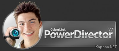 Cyberlink PowerDirector Ultra v7.00.1628 RUS