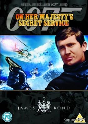 007: На секретной службе ее Величества (1969) DVDRip