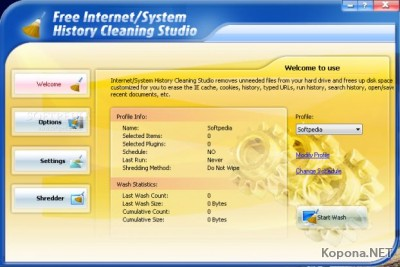 Internet System History Cleaning Studio v5.0.3.3
