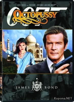 007: Осьминожка/ 007: Octopussy (1983) DVDRip