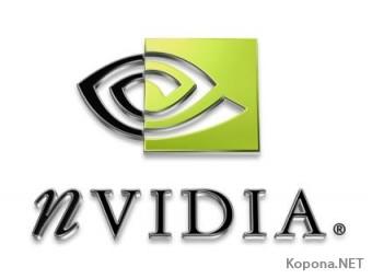 Nvidia будет выпускать графические процессоры по новой технологии