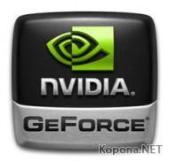 Информация о частотах GeForce GTX 280 и GeForce GTX 260