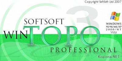 WinTOPO Pro v3.3.0.0