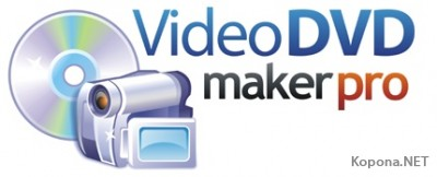 Video DVD Maker Pro 3.1.0.5