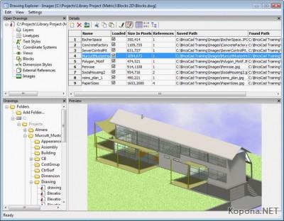 BricsCad Pro v8.2.10 Build 11411