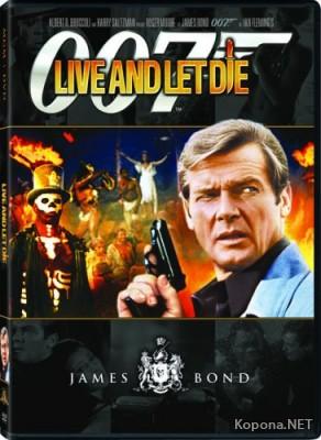 007: Живи и дай умереть другим / Live and Let Die (1973) DVDRip