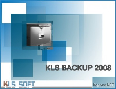 KLS Backup 2008 Professional v4.0.0.0
