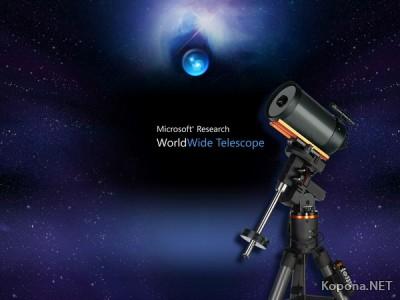 Microsoft WorldWide Telescope 2.1.8.1 Spring Beta