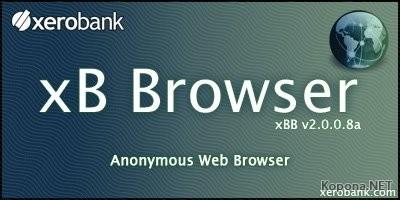 XeroBank Browser 2.0.0.14a