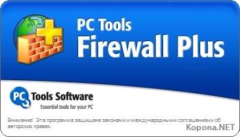 PC Tools Firewall Plus 4.0.0.40 Final