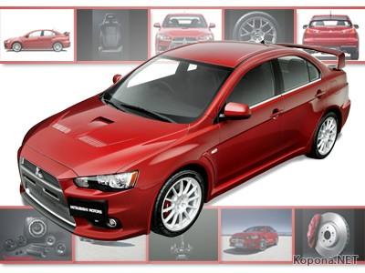 Mitsubishi Lancer Evolution X 2008 - Wallpapers pack