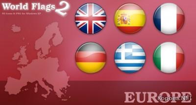 World Flags Icon Set 2 - Europe