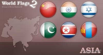 World Flags Icon Set 2 - Asia