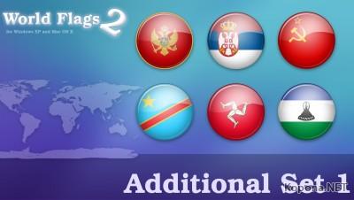 World Flags Icon Set - Additional Set 1