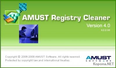 AMUST Registry Cleaner v4.0.0.94